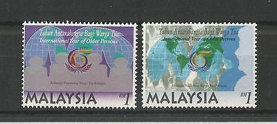 Malaysia 1999 Year Of The Older Person Sg,717-718 U/m N/h Lot 1643A