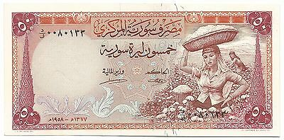 Syria Syrie Syrian Banknote 50 Pounds 1958 P90a UNC Cotton Rare Free Shipping