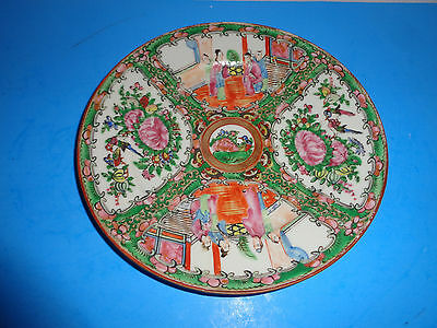 """Antique Hand Painted Chinese Rose Medallion Charger Plate (8.5"""") (Has a Repair)"""