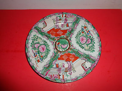 Vintage Chinese Hand Painted Rose Medalion Charger Plate (10.5 inch)
