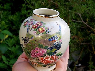 Antique Chinese Famille Porcelain PEACOCK ROSE MEDALLION Vase by ANDREA SADEK
