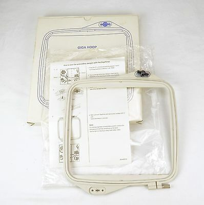Janome Memory Craft Embroidery GIGA HOOP D