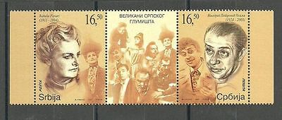 SERBIA 388 2007 Great Serbian Actors middle ROW  MNH