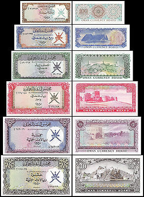 Oman 100 Baisa to 10 Rials, 1973, P-7T12, UNC, 6 Piece Full Set