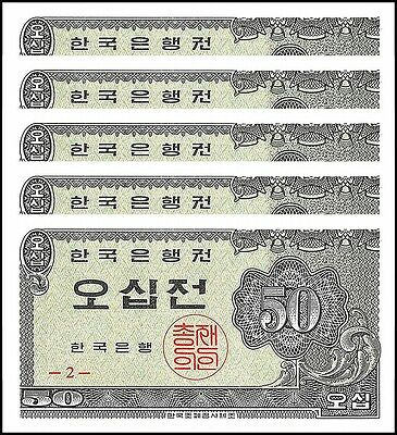 South Korea 50 Jeon X 5 Pieces (PCS), 1962, P-29, UNC