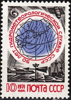 USSR (RUSSIA) 1971 Meteorology - 50. Space, Plane, Climate (**)