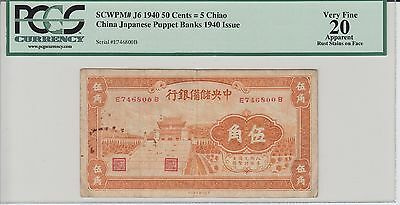 Central Reserve Bank of China Japanese puppet 5 jiao banknote PCGS VF20 orange