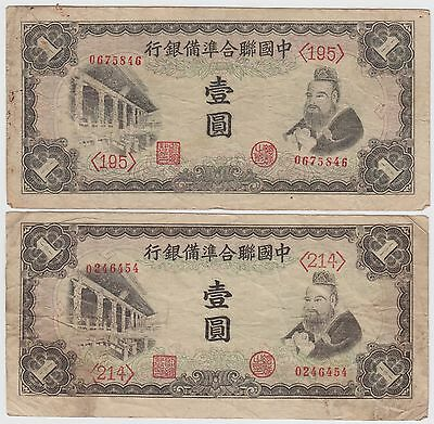 Lot 2 Central Reserve Bank of China Japanese puppet 1 yuan banknotes Confucius
