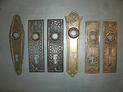 VINTAGE BACK PLATE LOT FOR DOOR KNOB HARDWARE INDUSTRIAL WALL ART Part STEAMPUNK