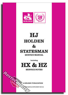 Holden GMH Factory HJ HX HZ M37545 Supplement Service Manual workshop book