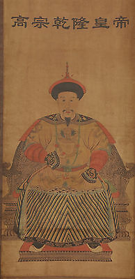 China old painting scroll emperor QianLong Qing Dynasty vintage antique,(乾隆)