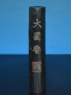 Fine Antique Chinese Well Carved Ink Stick With Box Marked Rare No Reserve K9193