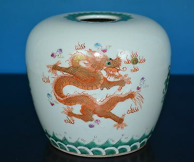 Fine Chinese Famille Rose Porcelain Pot Marked Daoguang Rare N3890