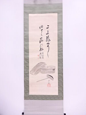 Antique Japanese Wall Scroll Printed Millstone Scenery, Art From Japan, Silk