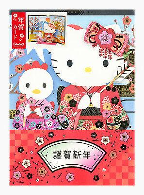 """Sanrio Hello Kitty 2017 """"Year of the Rooster"""" Pop-Up New Year Card"""