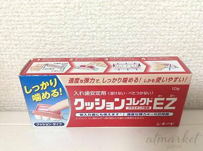 Shionogi Cushion collect EZ 10g Denture Cushion Grip Adhesive Japan F/S