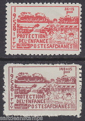 AFGHANISTAN - 1958 Child Welfare Fund (2v) - UM / MNH