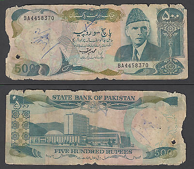 Pakistan 500 Rupees ND 1986 (G) Condition Banknote P-42