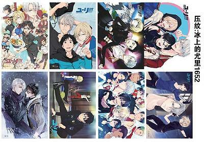 8PCS Yuri!!! on Ice Wall Paper Poster All Character Home Decor 42x29cm Gift New
