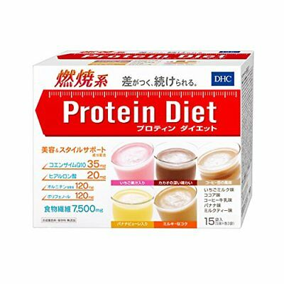 DHC Protein Diet 15 bags input