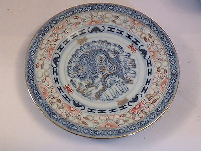 arb29 ANTIQUE CHINESE PORCELAIN RICE GRAIN PATTERN DRAGON PLATE 6""