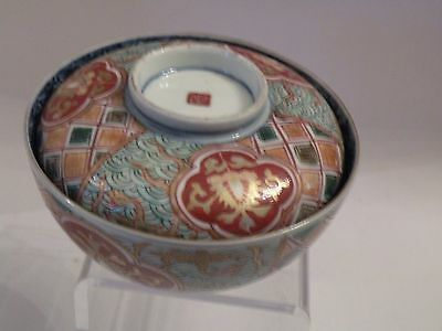 are02 ANTIQUE JAPANESE IMARI RICE BOWL AND LID, hand painted