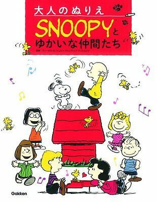 BRAND NEW SNOOPY Coloring for Adult book