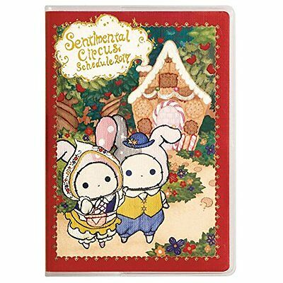 New Schedule Book 2017 Daily Planner Sentimental Circus Wide Monthly