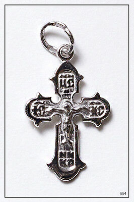 Russian Orthodox Silver Cross For Baby Christening Pendant JC  (SS4)