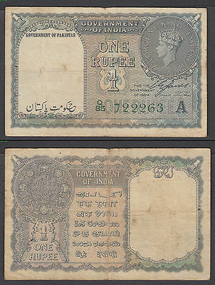 Pakistan 1 Rupee ND 1948 (F) Condition KGVI Banknote P-1 Goverment
