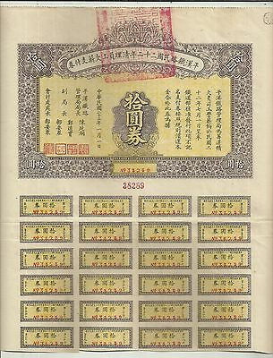 1933 China pekina Han Kow Railway Zero Interest Bond 10 Dollars.