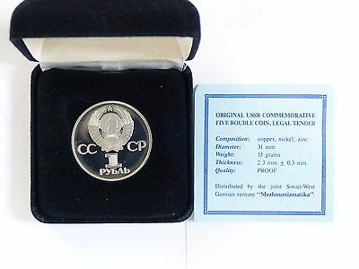 1988 Commemorative Five Rouble Russian Coin  Mintage Only 55,000