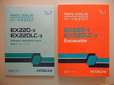 HITACHI EX220-3 and  EX220LC-3 PARTS CATALOG and EQUIPMENT COMPONENTS CATALOG