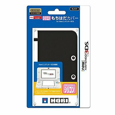 [New 3DS corresponding silicon soft skin cover for NEW Nintendo 3DS Black