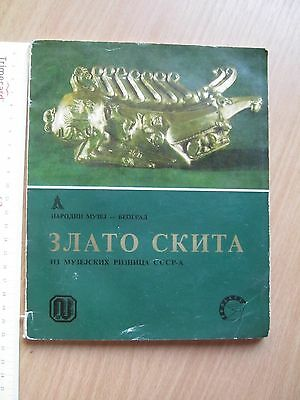 Gold Scythians,Scyth archeology-Iran metalware jewelry book,USSR,Serbia language