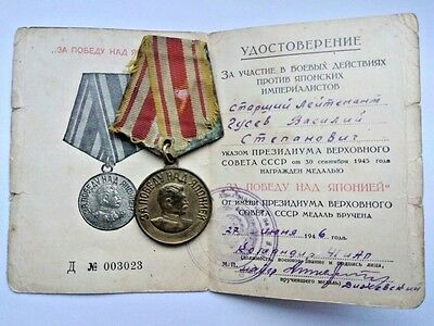"ORIGINAL SOVIET MEDAL ""FOR THE VICTORY OVER JAPAN""+docs PILOT FIGHTER AVIATION"