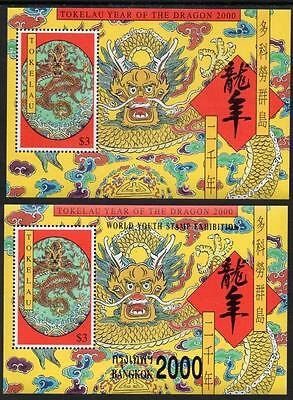 Tokelau MNH 2000 Chinese New Year - Year of the Dragon Minisheets