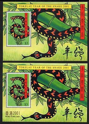 Tokelau MNH 2001 Chinese New Year - Year of the Snake Minisheets