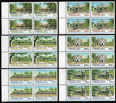 Tokelau MNH 1985 Buildings (1st Series) Blocks