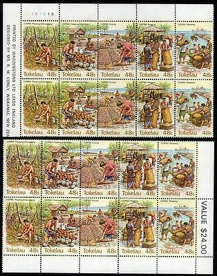 Tokelau MNH 1984 Copra Industry Blocks