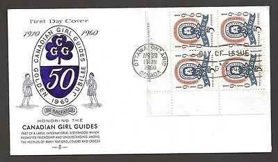 1960 Canada 389 Scout Girl Guide plate block FDC Rose cachet