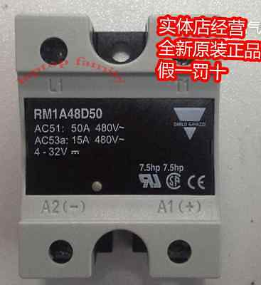 1PC NEW Carlo Gavazzi Solid-state Relay RM1A48D50