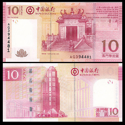 Macau Macao 10 Patacas, Bank of China, 2013, P-108, UNC