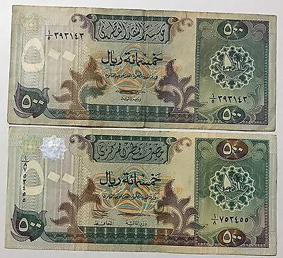 1980s THE QATAR MONETARY AGENCY 500 RIYALS 2 PIECE SINGLE AND DOUBLE SIGNATURE