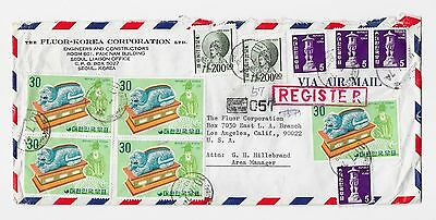 KOREA to USA registered cover 1974 bodhisattva stamps GWANGHWAMUN multifranked