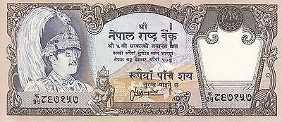 Nepal : 500 Rupees Banknote of Nepal, King Birendra, Sign# 13, P# 35, UNC.