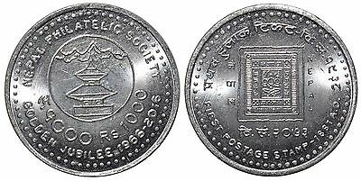 Newly Issued : GOLDEN JUBILEE YEAR of NPS-2016 Commemorative Coin, 1000 Rs, UNC.
