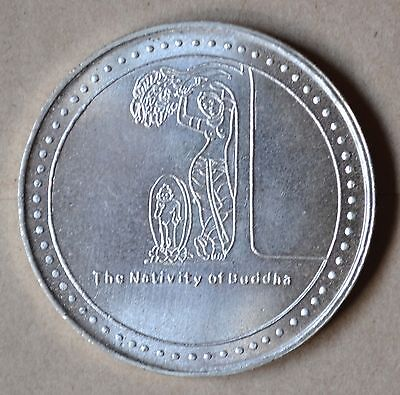 NEWLY ISSUED: 18th SAARC Commemorative Silver Coin, Rev. Birth of BUDDHA, UNC.