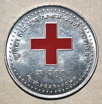 NEWLY ISSUED: Junior & Youth RED-CROSS Society of Nepal Golden Jubilee Year 2015