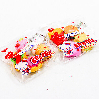 1 Pack Stationery Gift Toy Food Sweet Cute Kid Funny Party Eraser Rubber A1716